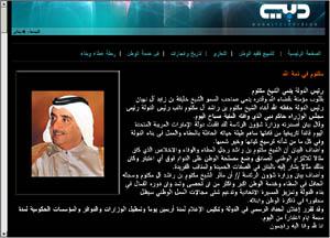 DubaiTV01.jpg
